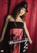 S Model 01 : Natsu Ando (SMD-01) DVD ISO