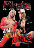 anal_motor_bitches_front_cover.jpg
